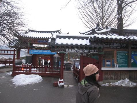 เที่ยวเกาหลี-ปักกิ่ง 28 ธ.ค. - 2 ม.ค 54